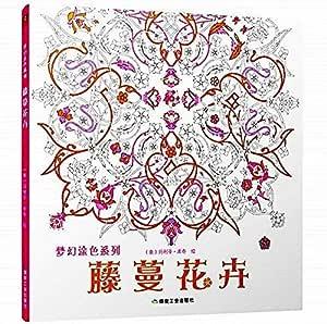 Libro de colorear para niños adultos y niños de jardín