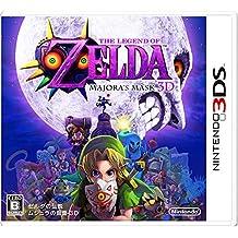 The Legend of Zelda Majora's Mask (Nintendo 3ds) (Japan Import)