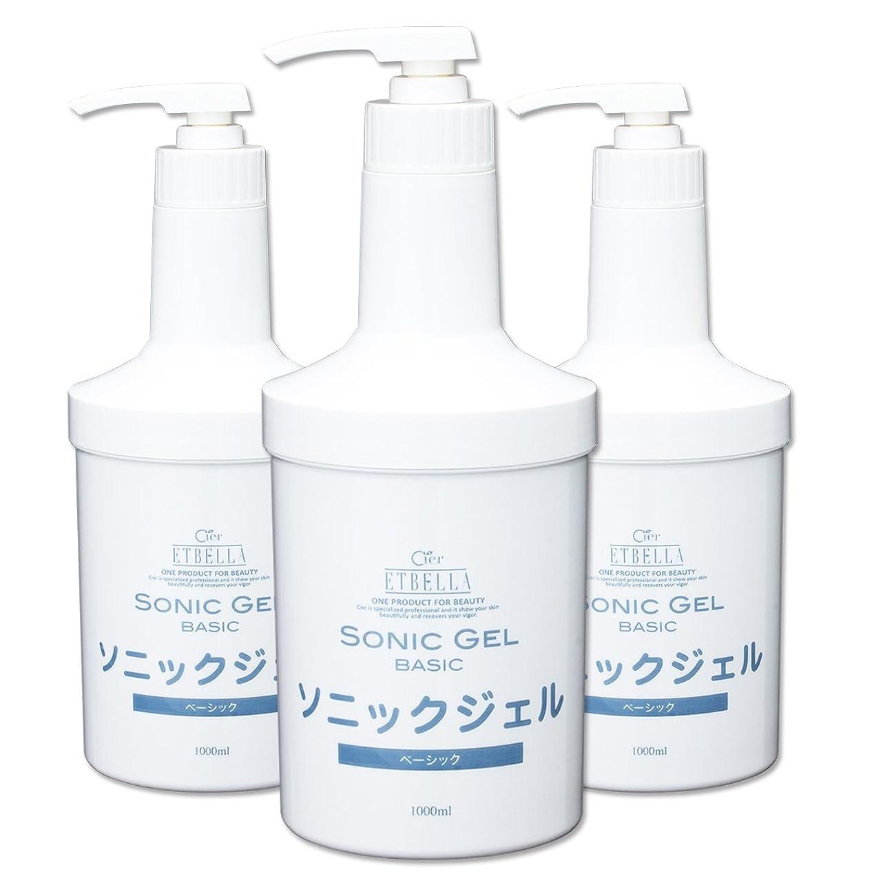 観点スワッププーノPHO ボディケアメソクリーム 50g (香料、着色料不使用)