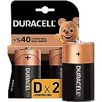 Duracell Alkalin D Piller, 2'li paket