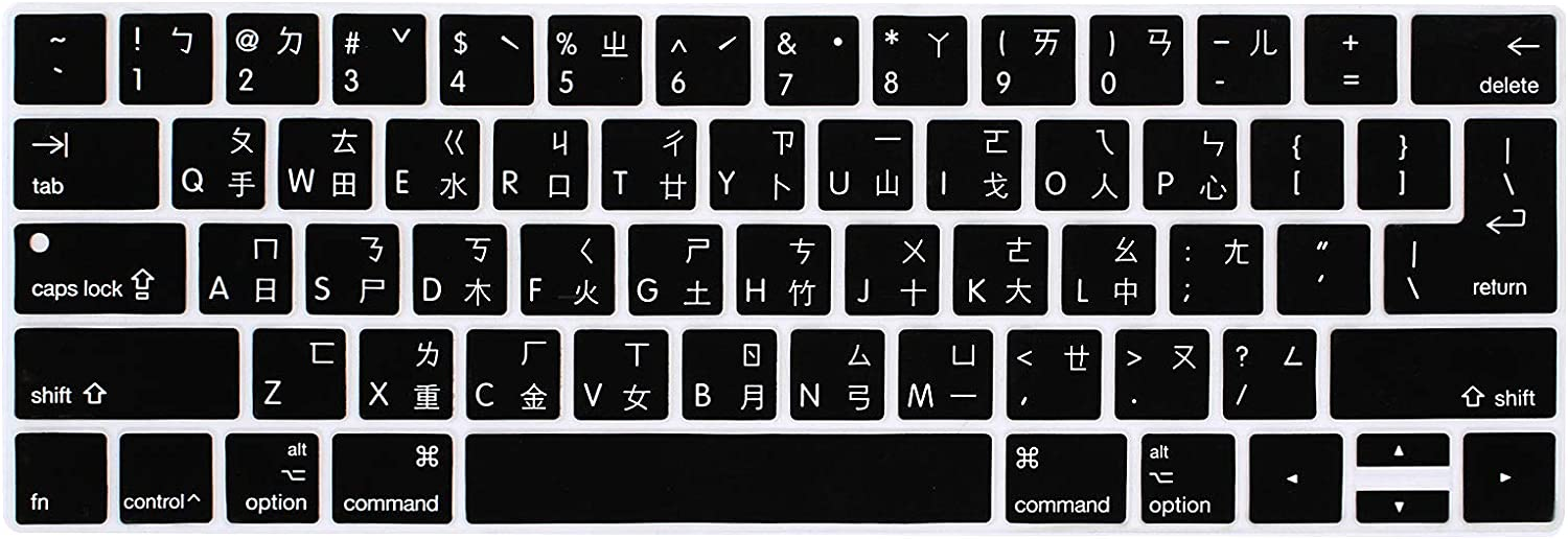 WYGCH Taiwan Traditional Chinese Taiwanese Keyboard Cover Compatible MacBook Pro 13 15 inch 2019 2018 2017&2016 with Touch Bar&Touch ID Model:A2159 A1989 A1706/A1990 A1707,USA and European Version