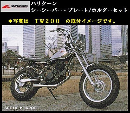 ハリケーン シーシーバープレート/ホルダー セット (高さ1000mm) TW225E,TW200/E   B00XJF19PS