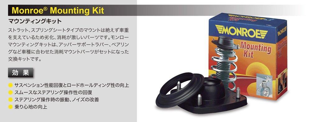 Monroe MK118 Kit de Montage Coupelle