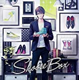 Shoose Box