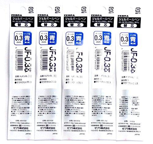 Zebra Sarasa Clip 0.3 Gel Ballpoint Pen Blue Ink Refills, 0.3mm, Set of 5 (Japan import) [Komainu-Dou Original Package]