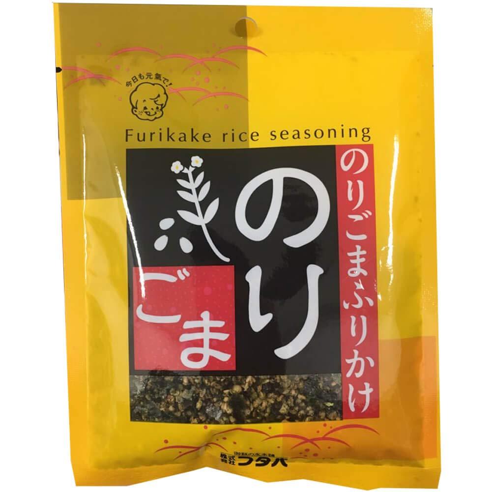 Hutaba Norigoma Japanese Furikake Rice Seasoning Packet, 1.7oz (Pack of 5)