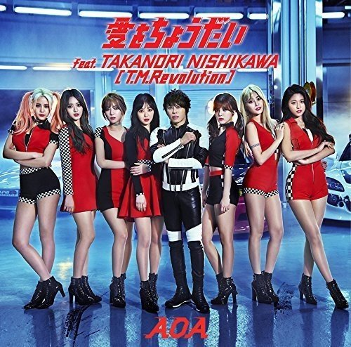 CD : Aoa - Ai Wo Choudai Feat.Takanori Nishikawa (Limited-B) (Japan - Import, 3 Disc)