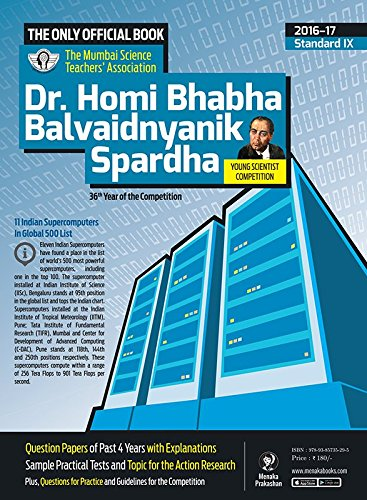 Homi Bhabha Exam Books Std 9th Pdf