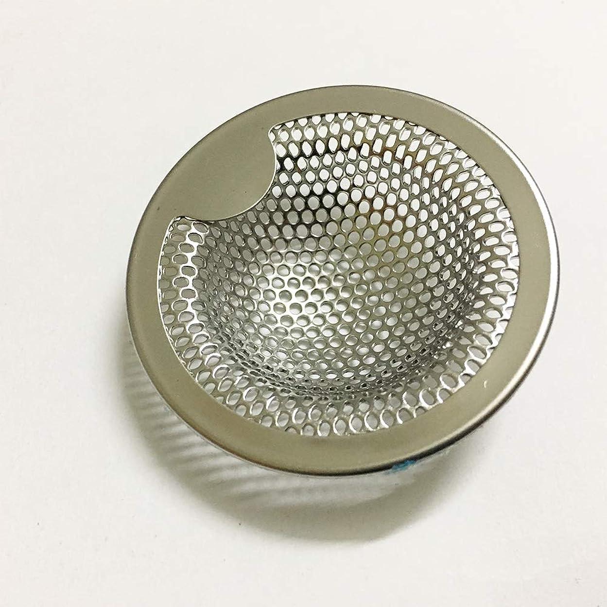 見て民間人広まったSANEI 洗面器排水口用 ゴミ受 口径35~42mm用 PH3920-2
