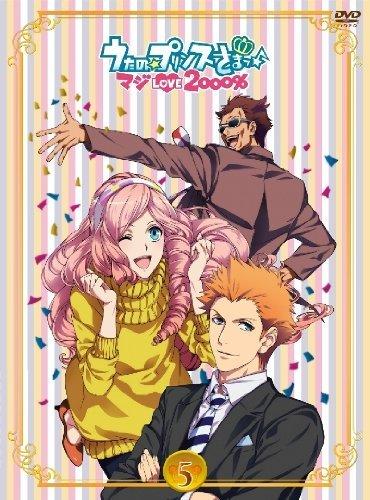 Animation - Uta No Prince-Sama Maji Love 2000% 5 (DVD+CD) [Japan DVD] KIZB-144