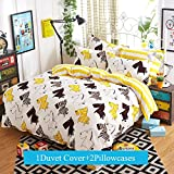 Yunr Lightweight Polyester microfiber Duvet Cover Set, character white brown coffee zabra horses , Full Queen Size (Full/Queen, Pattern #02)
