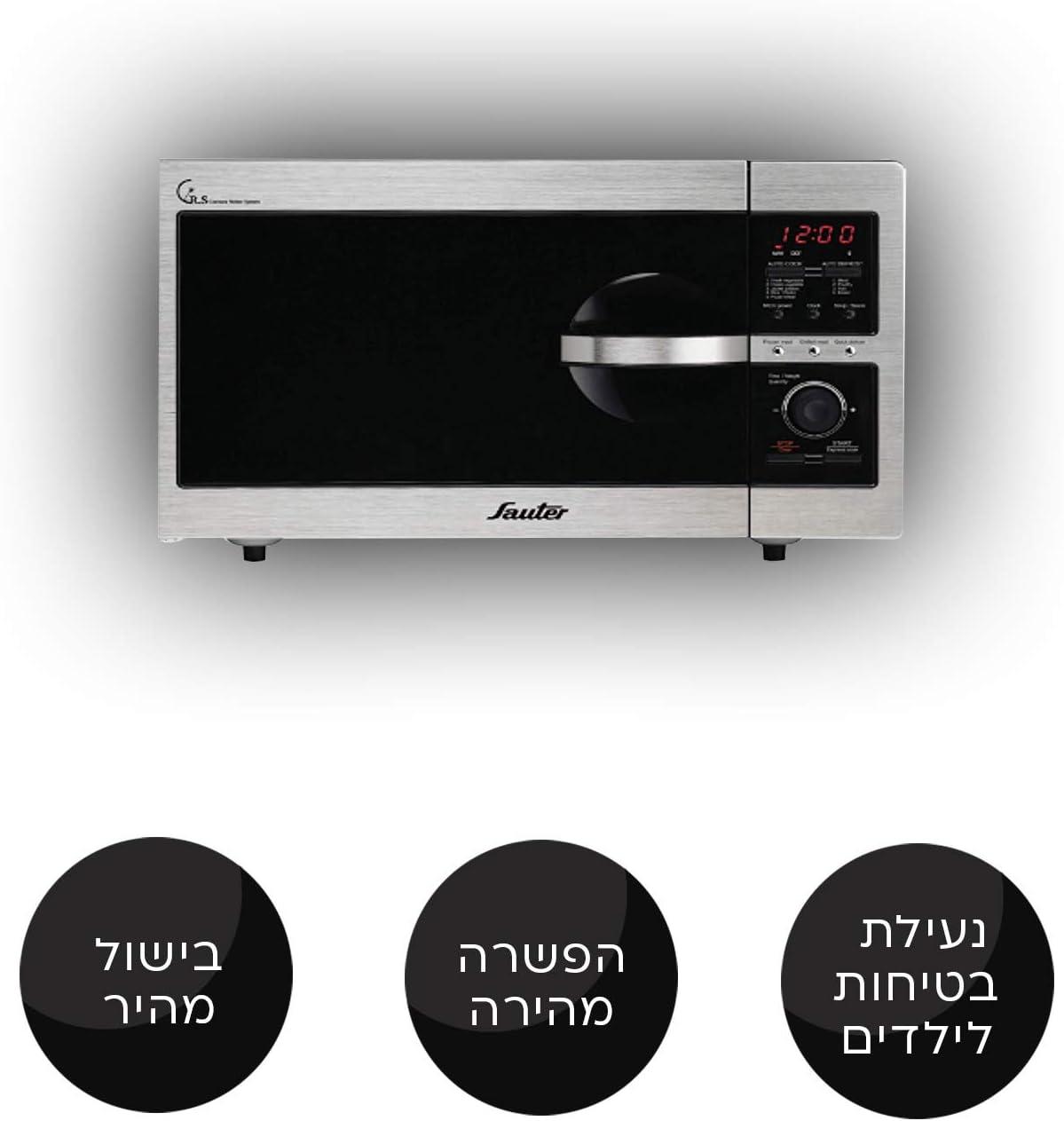 Amazon.com: Sauter MW926: Horno de microondas digital de ...