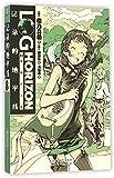 Log Horizon (Chinese Edition)