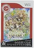 Rune Factory Oceans (Best Collection) [Japan Import]