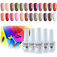 Vishine 24 Colors Gift Set Gel Nail Polish Kit Soak Off UV LED Nail Gel Polishes for Nail Art 8 ML/PC Pack of 24 Pretty…
