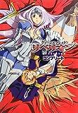 Queen's Blade Rebellion Complete Artbook