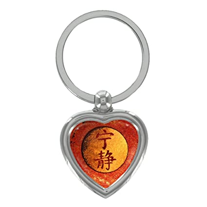 amazon com serenity symbol metal heart shape keyring in gift box