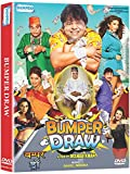 Bumpaer Draw