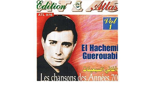 ALBUM GUEROUABI TÉLÉCHARGER EL MP3 HACHEMI