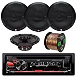 JVC KD-R670 CD/MP3/WMA Receiver Bundle Combo With 4x Rockford Fosgate R165X3 Prime 6.5'' Inch 180 Watt 3-Way Full-Range Black Car Coaxial Audio Speaker + 50 Foot 16-Gauge Speaker Wire