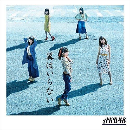 CD : AKB48 - Tsubasa Ha Iranai (Japan - Import, 2 Disc)