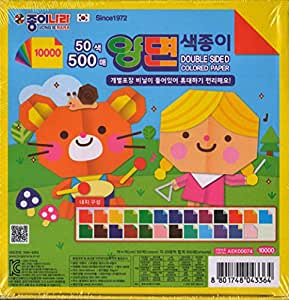 """Jong Ie Nara Premium Craft Paper, 5.9"""" Square, 50 Colors (Double Sided), 500-Economy Pack, 60gsm"""