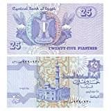 Egypt twenty five piasters banknote issued by Central Bank of Egypt for banknote collectors / 2008