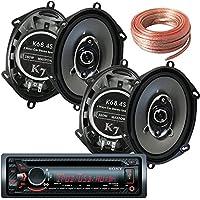 Sony Package - Sony CDX-G3050UV In-Dash CD/MP3/AM/FM Receiver + 2 Pair of K68.4S 6x8 Inchs 6x8 (5x7) 380W 4-Way + 100ft Speaker Wire