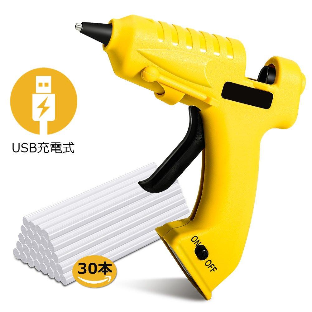 VOLADOR USB充電式グルーガン 高温 コードレス