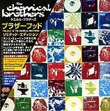 ブラザーフッド-リミテッド・エディション-(初回生産限定盤)