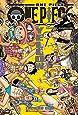 One Piece Yellow. Grandes Elementos - Volume 1