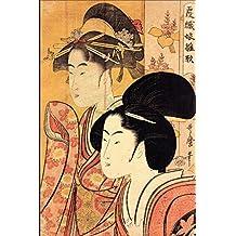 Japanese Art Woodblock Notebook no.6: Japanese ukiyo style woodblock print notebook, journal book. Attractive 6x9 lined Japanese art blank book featuring two traditional Kimono women in kimono traditional Kanzashi hairstyle. Kitagawa Utamaro