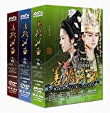 The Great Queen Seondeok Complete Set - Episodes 1-62 (13 Discs)