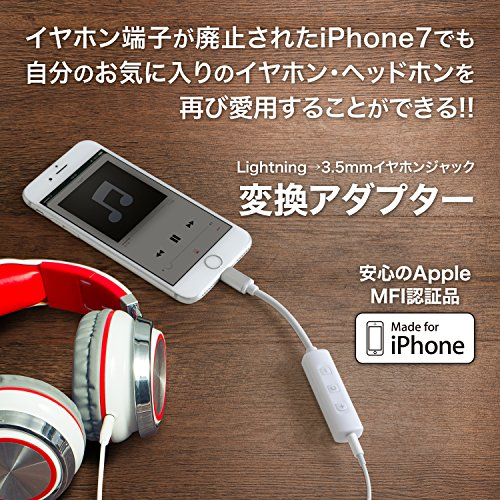 iPhone 7 Lightning to 3.5mm Power Audio Charge Headphone Jack Adapter Cable Microphone + Sync Support [MFi Certified] by Nitika (Image #1)