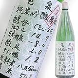 亀泉酒造 純米吟醸生原酒 CEL-24 1800ml