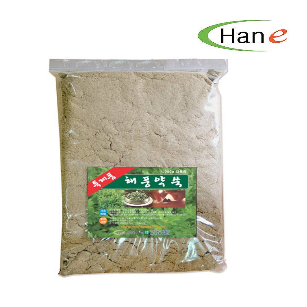 Korea Hane Premium Grade A Natural Loose Moxa Mugwort Wormwood 1000g (35.2OZ)