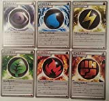 Pokemon Card Japanese - Energy Set Of 6 - Psychic, Water, Lightning, Fighting, Fire, and Grass