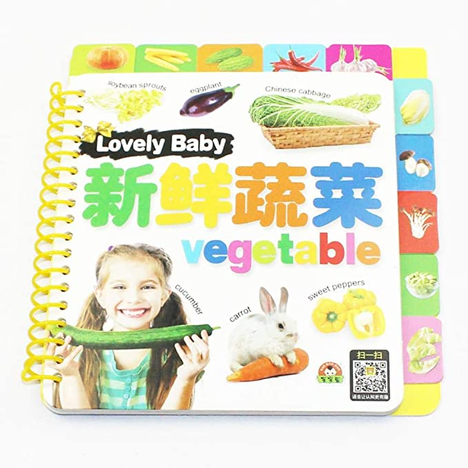 Nuevo bebé Educación temprana Aprendizaje versátil Libro
