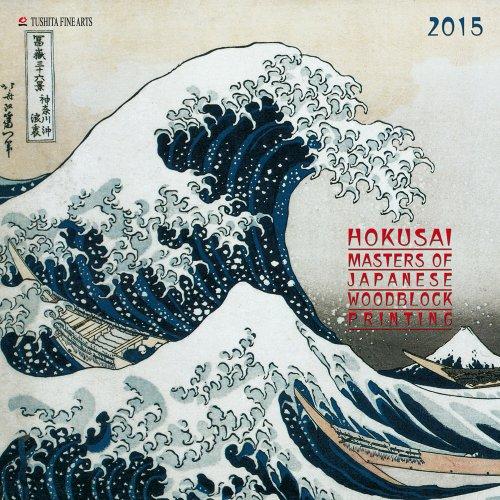 Descargar Libro Hokusai 2015 Fine Arts: Masters Of Japanese Woodblock Printing Desconocido