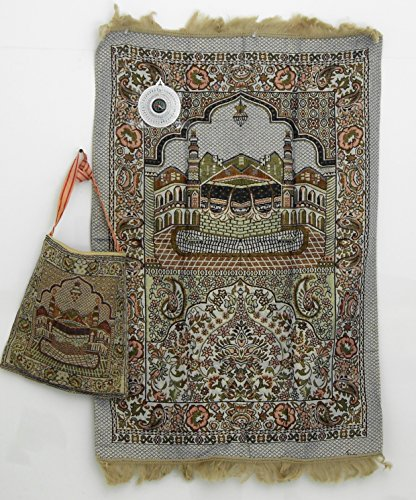1032 Prayer Rug with Compass product image