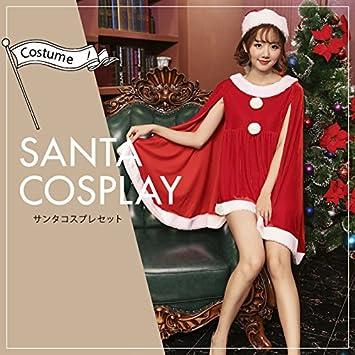 4bd86a29eb3c9 (ミコ) MICO サンタ コスプレ サンタ 衣装 クリスマス コスチューム セクシー パーティ セクシー サンタコス サンタコスプレ