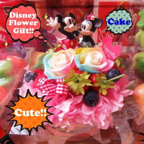 母の日 ディズニー 花 レインボーローズ プリザーブドフラワー ケーキ ノーマル ミッキー&ミニー ケーキ プリザーブドフラ... B01DUMZL2G