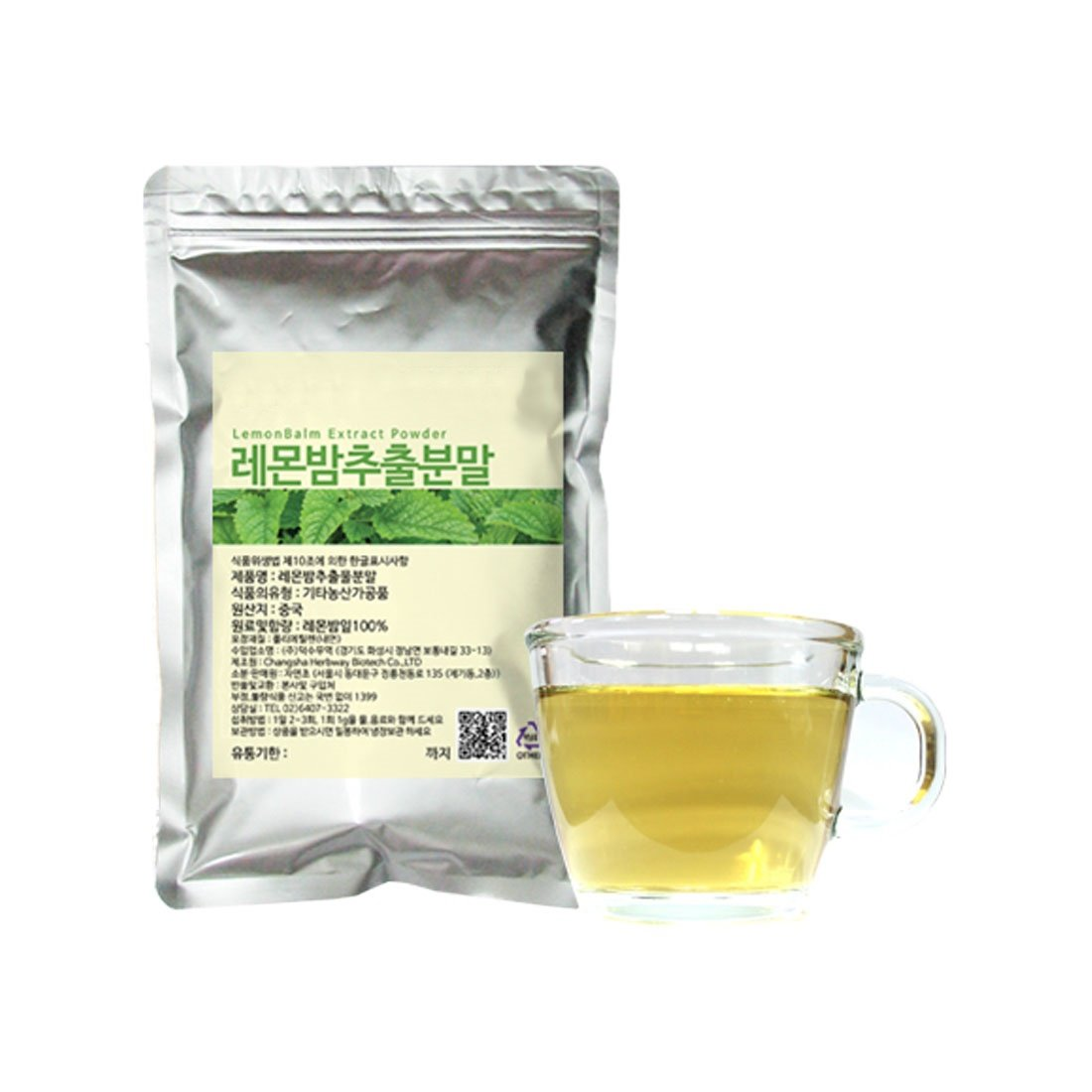Lemon Balm Extract Powder Natural 100% Health Diet Tea Vitamin C Insomnia Digestion Reduces Anxiety J-Herb (400g)