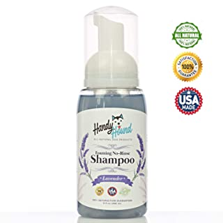 Handy Hound Lavender Foaming No Rinse Shampoo for Dogs or Cats | All-Natural Dry Waterless Pet Shampoo to Safely Remove Pet Odors | 9oz/266ml, Made in USA.