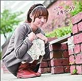 Rumika - Ikiru Koto (CD+DVD) [Japan CD] POCE-32000