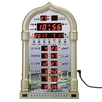 Amazon.com: Yongse Mosque Reloj de Pared Azan Alarma Al ...