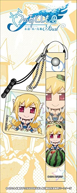 Sora no Otoshimono eterna telefono mi pajaro jaula de celulas ...