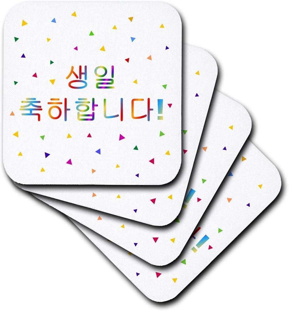 Amazon Com 3drose Cst 202042 3 Saeng Il Chughahabnida Happy Birthday In Formal Korean Colorful Text Ceramic Tile Coasters Set Of 4 Home Kitchen