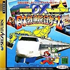 DX Nihon Tokkyuu Ryokou Game [Japan Import]