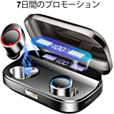 【IPX7完全防水 Bluetooth 5.0+EDR 】iLEPO Bluetooth イヤホン 自動ペアリング 片耳&両耳とも対応 マイクLEDディスプレイ電量表示 Hi-Fi 搭載 3Dステレオサウンド 3000mAh超大容量充電.
